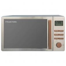 Mikrobangų krosnelė RUSSELL HOBBS LUNA  RHMDL801CP